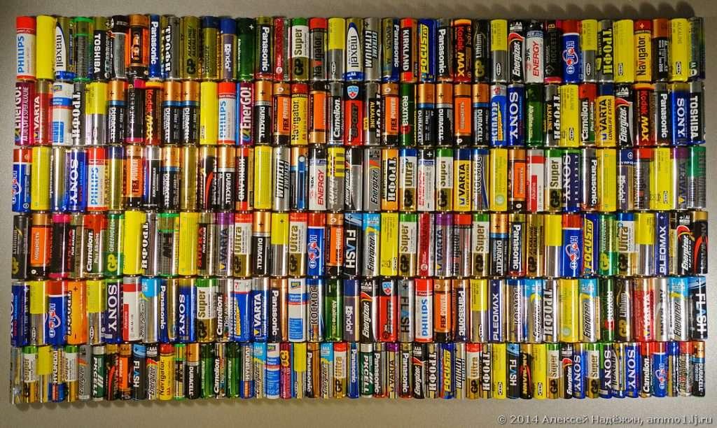 many batteries