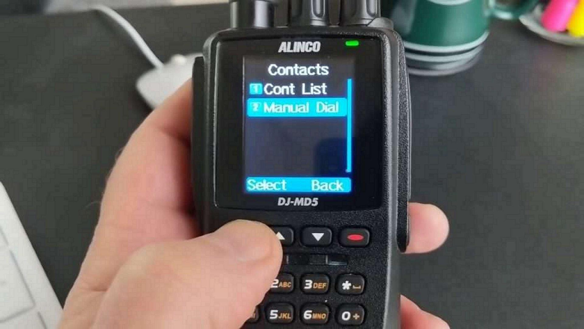 ALINCO handheld GPS conacts menu